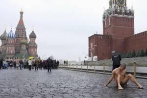 Pyotr-Pavlensky